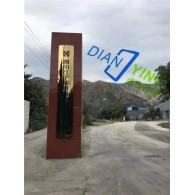 四川红宇新材料金相显微镜使用培训