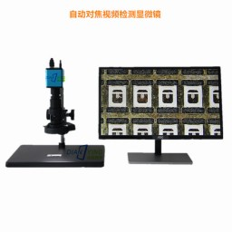 自动对焦视频显微镜ZOOM-Z501