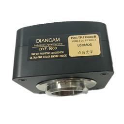全画幅工业相机DYF-1600